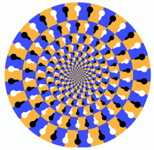 Interesting spinning wheel illusion